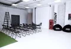 ns  1802 240x166 - Аренда зала для семинара, конференции или тренингов