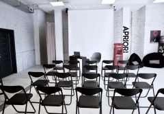 ns  1806 240x166 - Аренда зала для семинара, конференции или тренингов