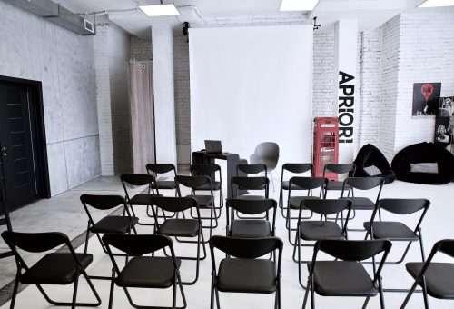 ns  1806 500x340 - Аренда зала для семинара, конференции или тренингов
