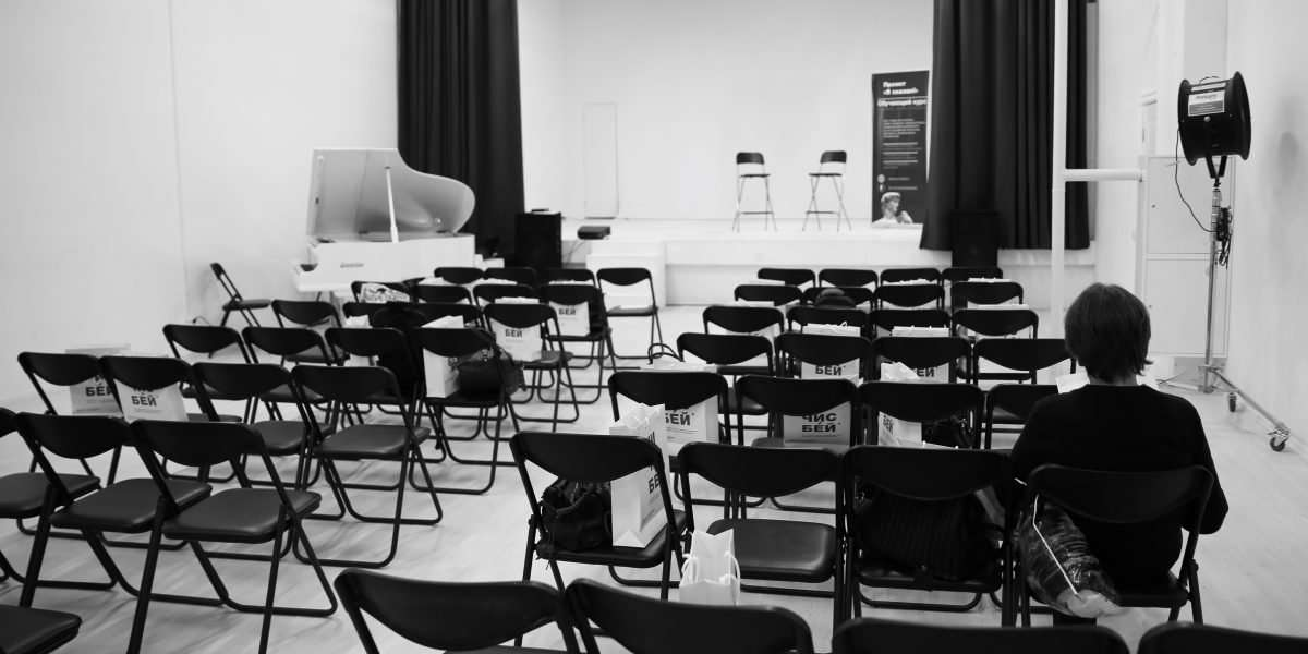 ns  2033 2 1200x600 - Аренда зала для семинара, конференции или тренингов