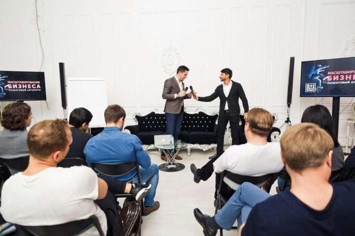 wxowkexoyuy 720x480 - Аренда зала для семинара, конференции или тренингов