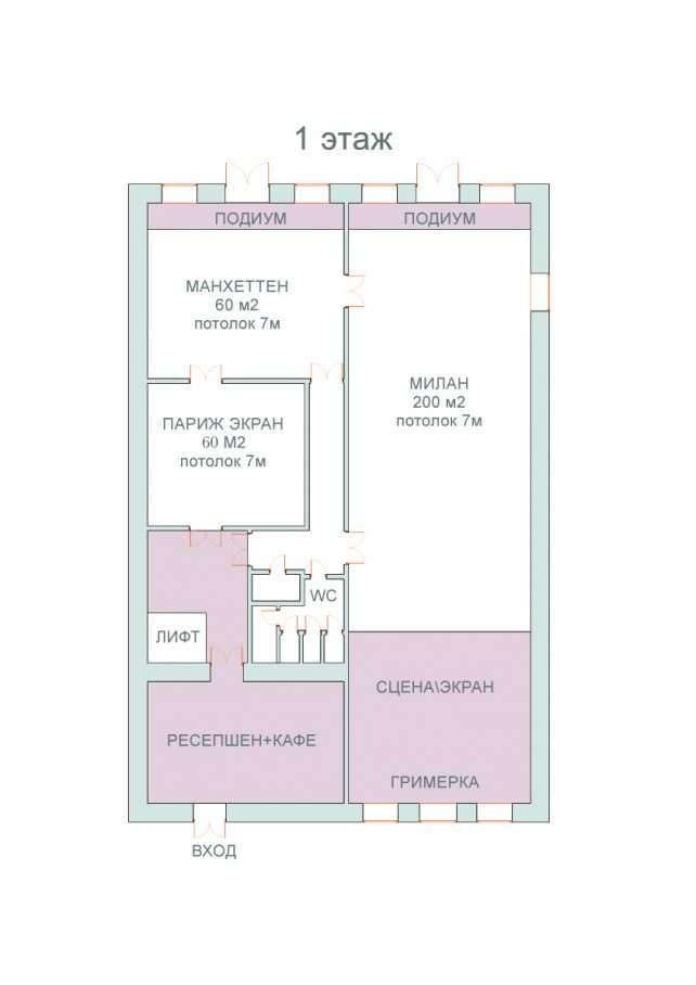 1 etazh e1496401995867 - Аренда залов для мастер-классов