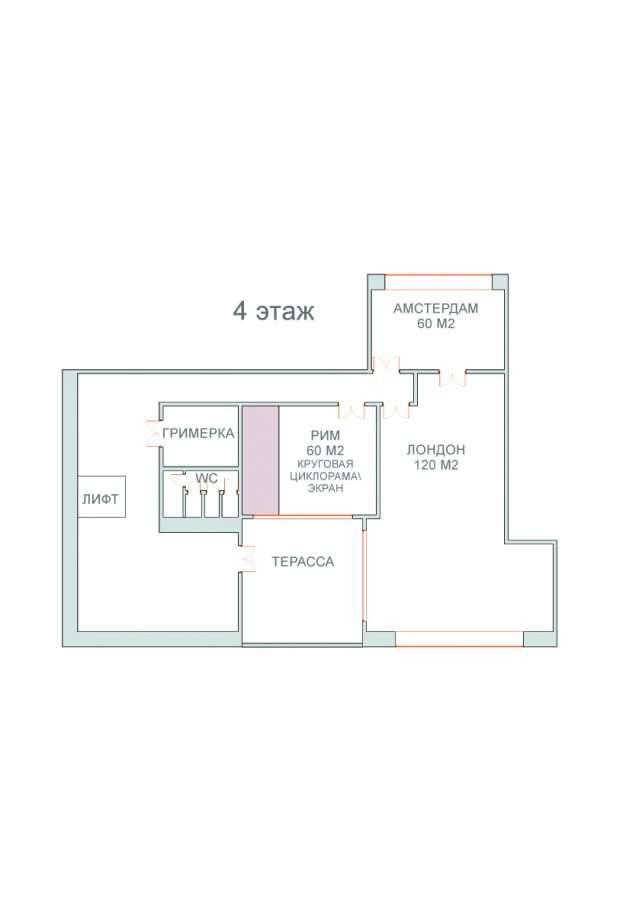 4 etazh e1496403397178 - Аренда залов для мастер-классов