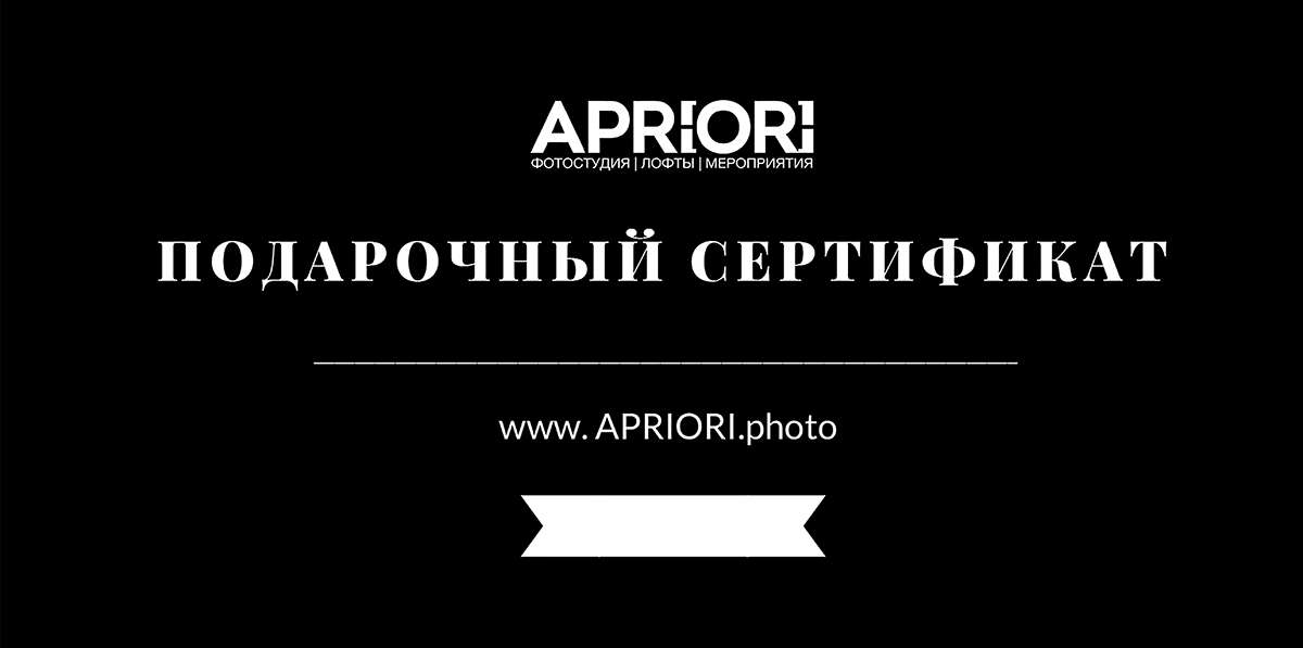 СЕРТИФИКАТ веб - Сертификат на фотосессию